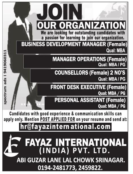 Fayaz International (India ) Pvt Ltd