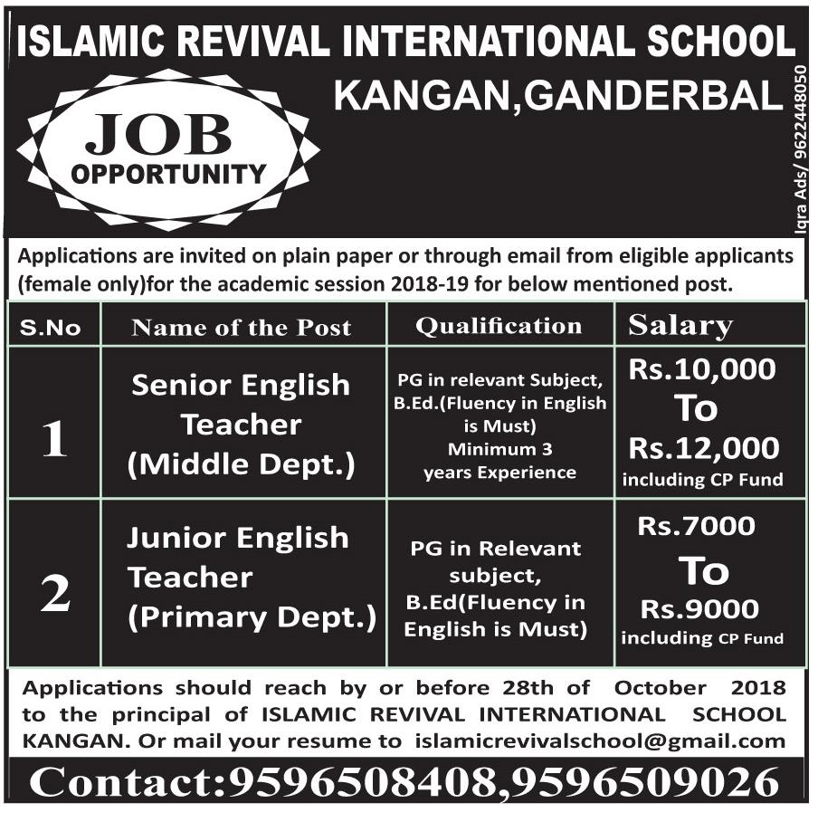 Islamic Revival International School