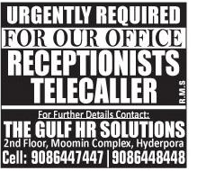 The gulf hr Solutions