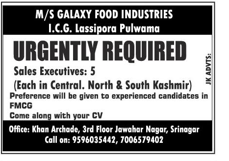 M/s Galaxy food industries