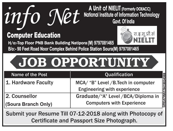 Info Net Computer education