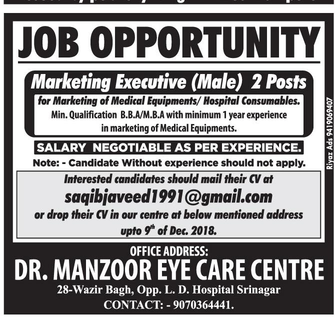 Dr Manzoor eye Care centre