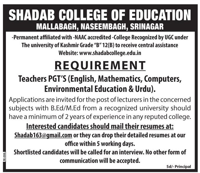 Shadab College of education