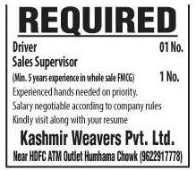 Kashmir weavers Pvt Ltd