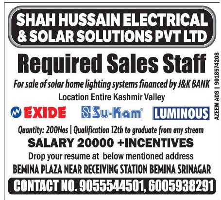 Shah Hussain Electrical & Solar solutions Pvt ltd