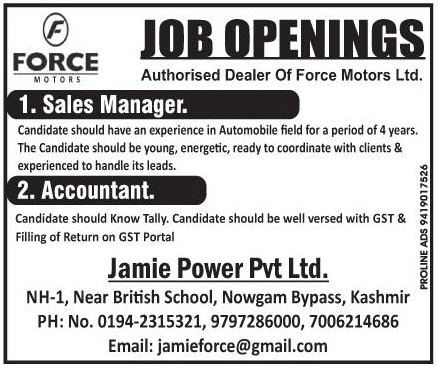 Jamie power pvt ltd