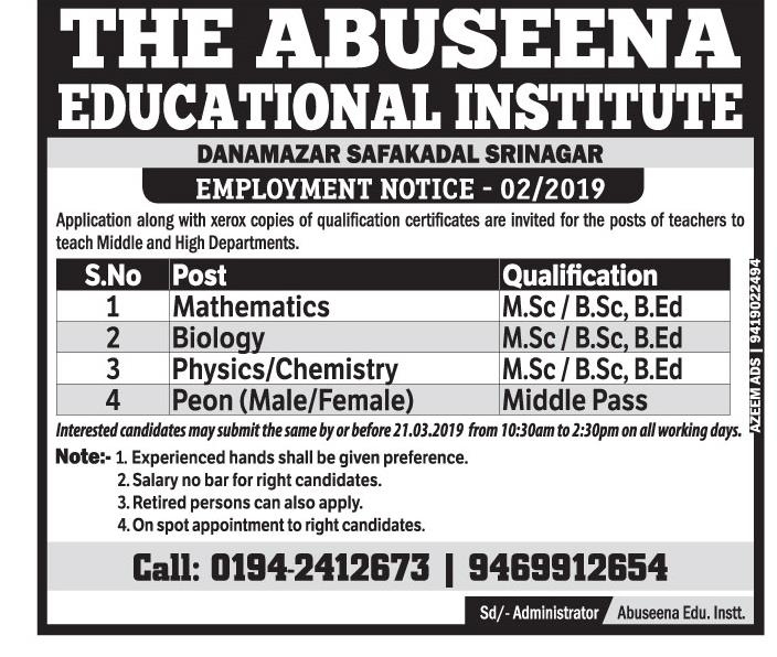 The Abuseena Educational institute