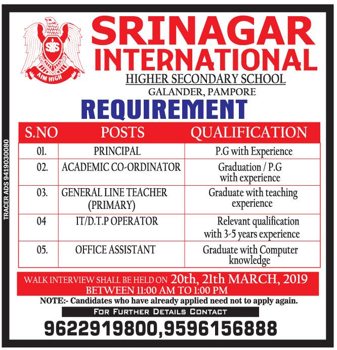 Srinagar international higher Secondary School