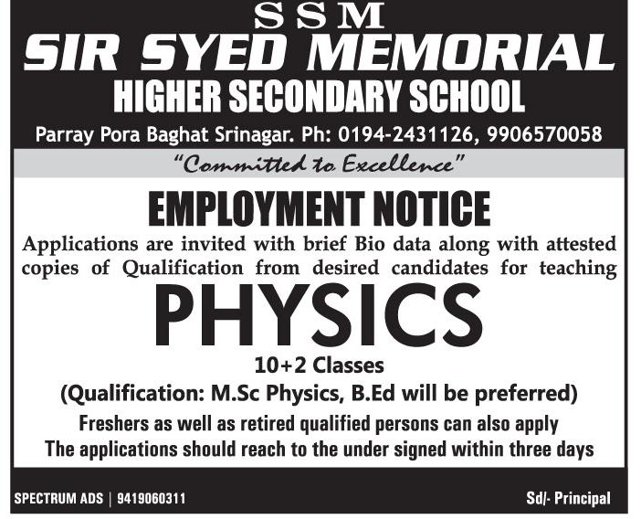 Sir Syed Memorial Higher Secondary School