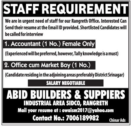 Abid Builders & Suppliers