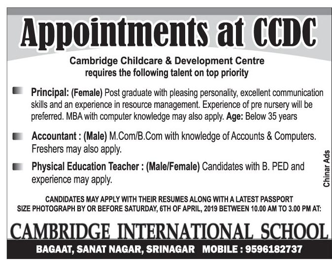Cambridge Childcare & Development center