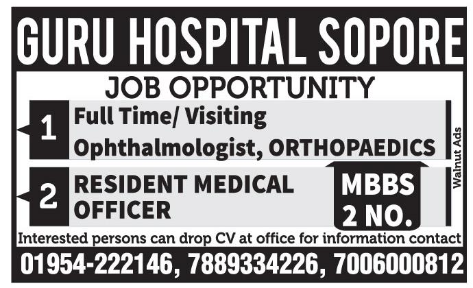 Doctor Jobs in Guru Hospital Sopore