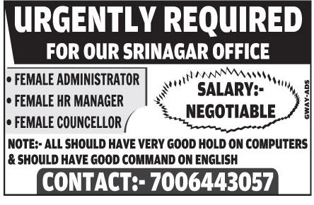 Jobs In a reputed Office in Srinagar