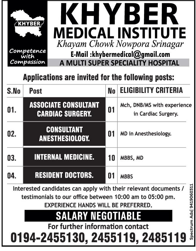 Jobs At  Khyber Medical Institute