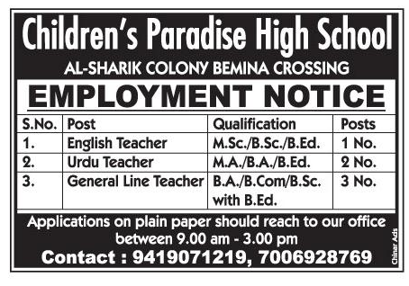 Teaching  Jobs Childern's Paradise  High School