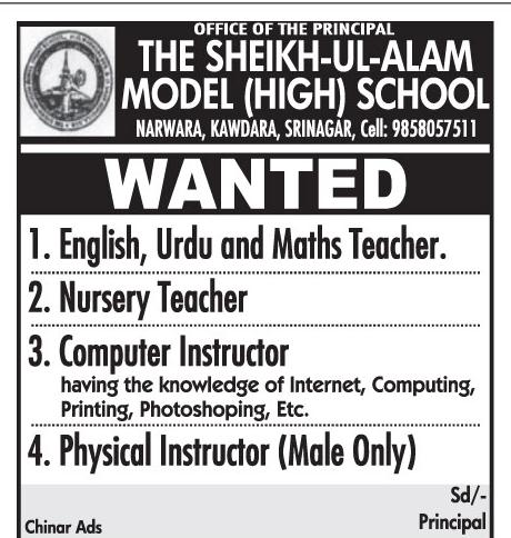 Teaching Jobs  in The Sheikh-ul-alam Model high School