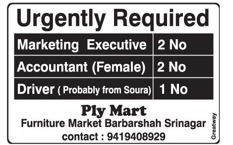 Jobs  in Ply Mart