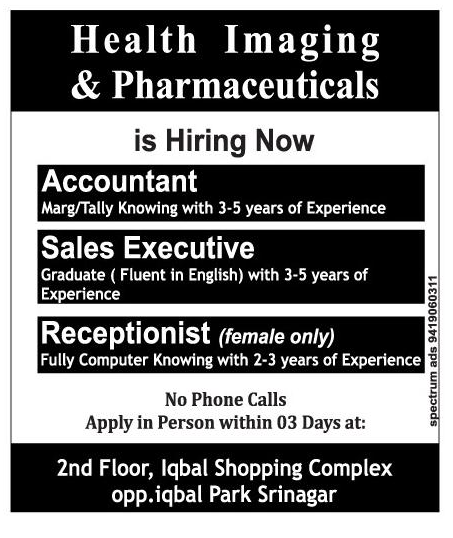 Jobs In Health imaging & Pharmaceuticals