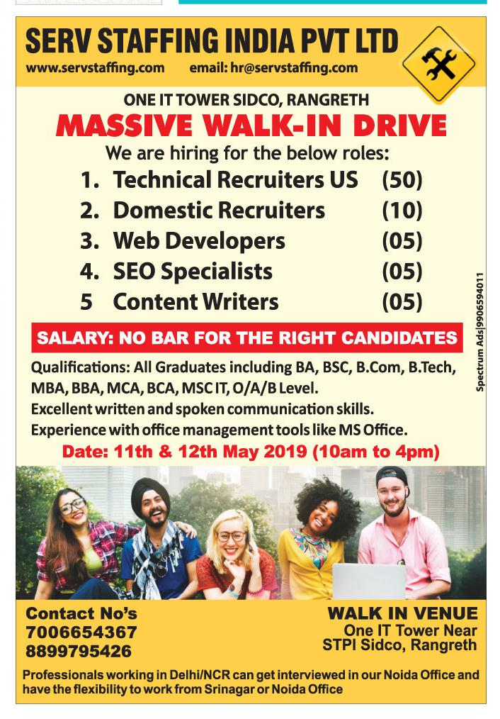 jobs in Serve Staffing India Pvt Ltd