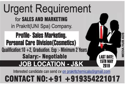 Job opening In Prakrit (UNI Spa) Company