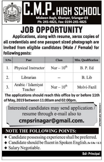 Jobs In C.M.P High School