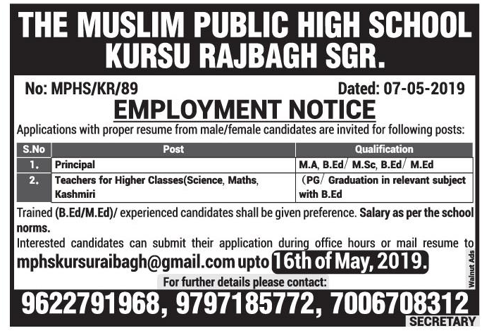 Job Opening in The Muslim Public High School