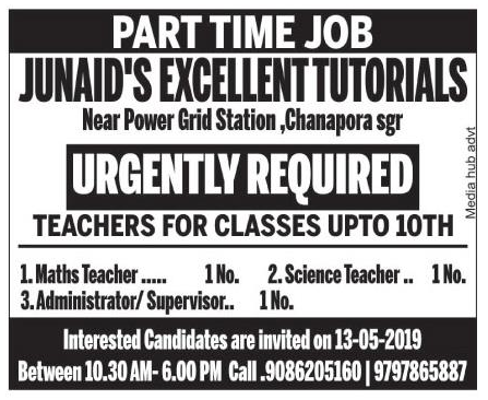 Job opening in Junaid's Excellent Tutorials