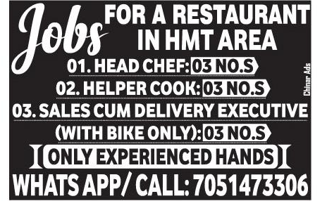Jobs in restaurant In HMT