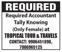Jobs In Tropical tour & Travels