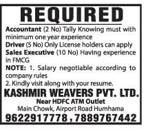 Job Opening in Kashmir weavers Pvt Ltd