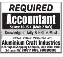 Job opening in Aluminium craft industries