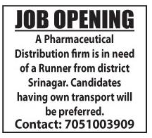 Job opening in A Pharmaceutical Distribution firm