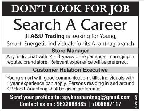 Job opening in A & U Trading
