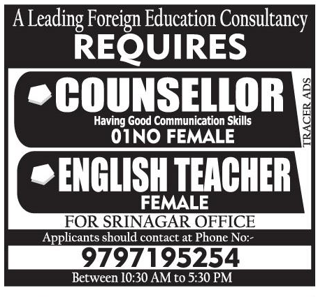 A leading Foreign Educational Consultancy