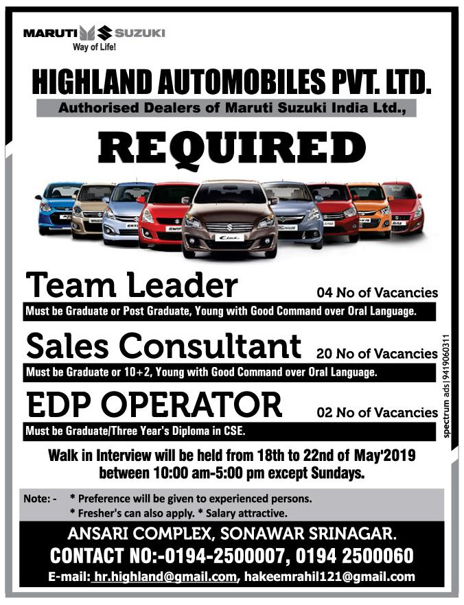 Job Opening in Highland Automobile Pvt Ltd