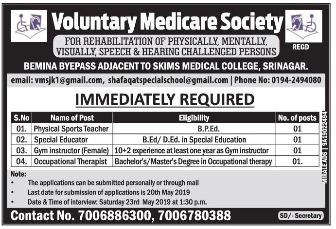 Jobs in Voluntary Medicare Society