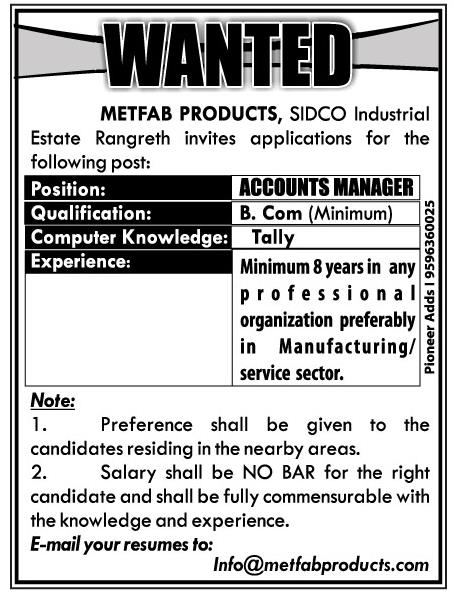 Jobs in Metfab Products