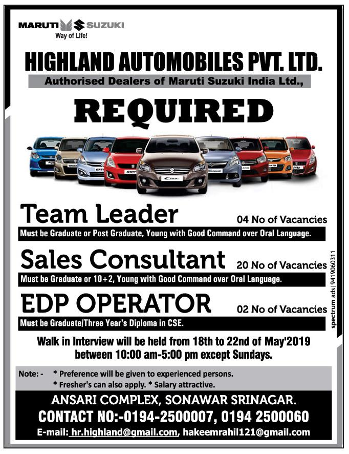 Jobs In Highland Automobiles Pvt Ltd
