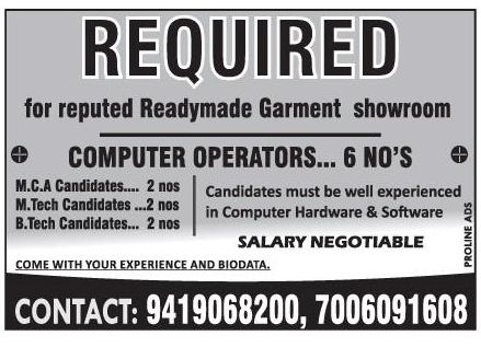 Jobs In A reputed Readmade Garment Showroom