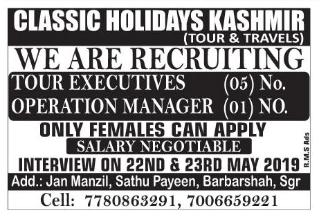 Jobs In Classic Holidays Kashmir