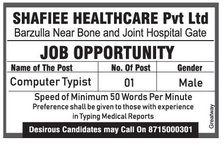 Jobs In Shafiee  Healthcare Pvt Ltd