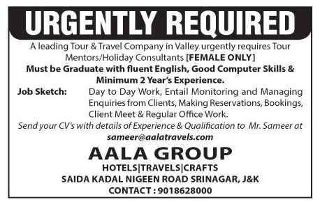 Jobs In Aala Group