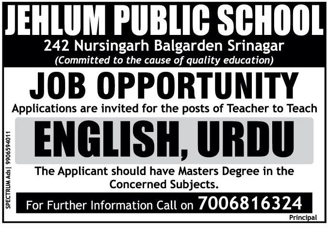 Jobs in Jehlum Public School