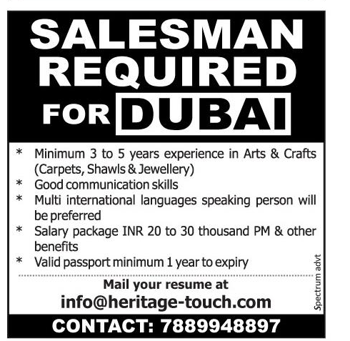 Job in Heritage touch  Dubai
