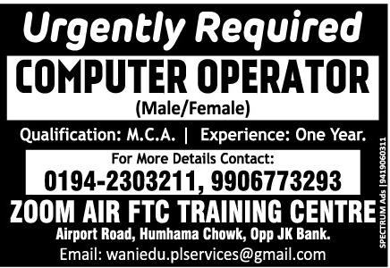 Jobs In Zoom Air Ftc Training Centre