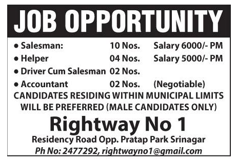 Jobs in  Rightway No 1