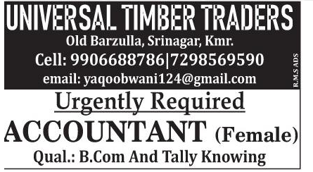 Job opening Universal Timber Traders