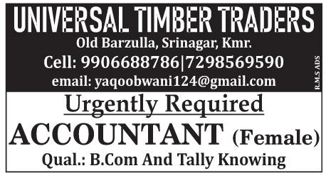 Job Opening in Universal Timber Traders
