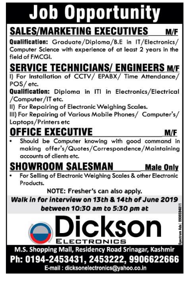 Job Opening in Dickson Electronics