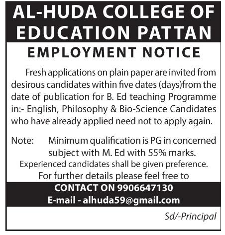 Job Opportunity In Al-Huda College Of Education